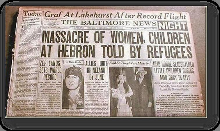 Hebron newspaper